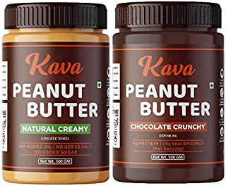 Kava Peanut Butter Chocolate Crunchy - Natural Creamy Combo (500g + 500g = 1 kg ) , pack of 2