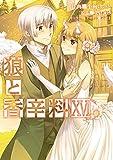 狼と香辛料(16) (電撃コミックス)の画像