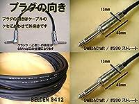 シールド vk0200ss84sc 2m S-S ストレート-ストレート ケーブル オリジナル スイッチクラフト 8412 ハンドメイド