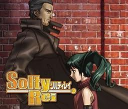 Solty Rei Season 1