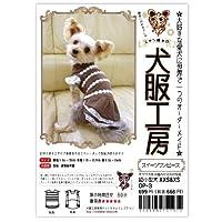 犬服工房 スイートワンピース 超小型犬XXS&XS