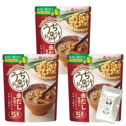 アマノフーズ フリーズドライ 味噌汁 赤だしなめこ 30食 うちの おみそ汁 小袋ねぎ1袋 セット