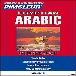 Arabic (Egyptian) audiobook cover art