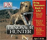 Dinosaur Hunter (輸入版)