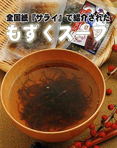 イカ屋荘三郎 もずくスープ 20食入り お取り寄せ グルメ ギフト ヤマキ食品