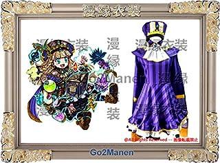 コスプレ衣装◆W213◎ドラゴンポーカー ドラポ ラティオ