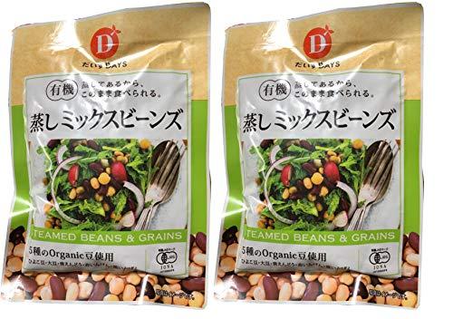 無添加 有機 蒸し ミックスビーンズ 85g×2個 ★ コンパクト ★ 5種の有機豆の美味しさと栄養がぎゅっとつまった蒸し豆です。ひよこ豆、大豆、青えんどう、赤いんげん、黒いんげんがバランスよくミックスされていて、美味しさはもちろん彩も鮮やかで、お料理を華