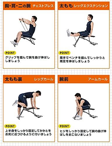 東急スポーツオアシストレーニングベンチシェイプアップベンチ筋力トレーニング折り畳みハンドルゴムバンド付角度調節マルチベンチSU-100ブラウン