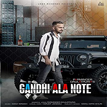 Gandhi Ala Note