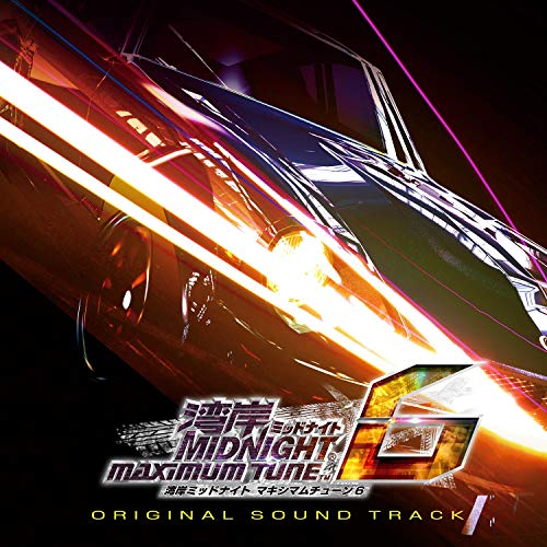 Wangan Midnight Maximum Tune 6Nal Sound Track