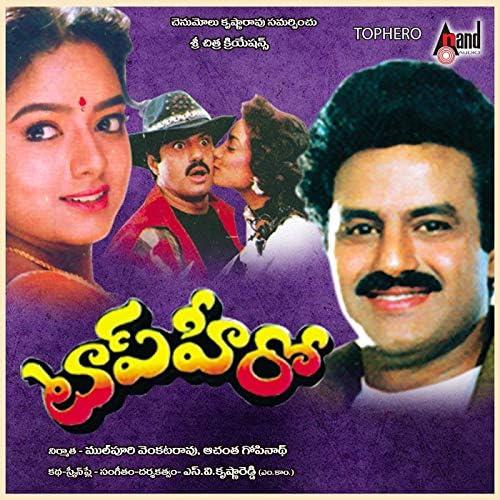 S. P. Balasubrahmanyam feat. K. S. Chithra