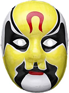 sepia Paper Pulp Hand Painted Chinese Traditional Opera Mask, Yellow and White