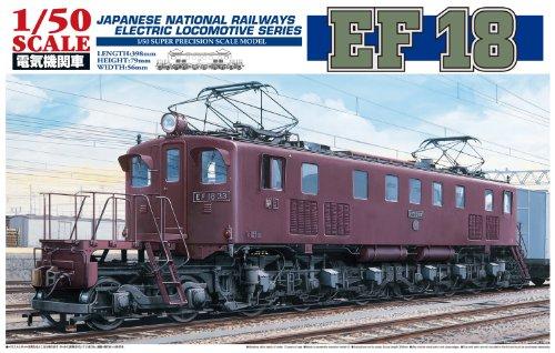 J.N.R. Electric Locomotive - EF18 w/Photo-Etched Parts (Plastic model)