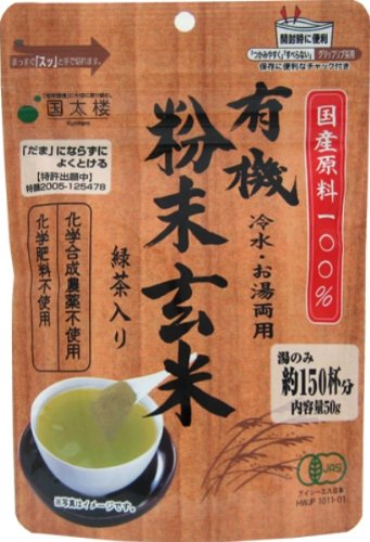 国太楼 『有機粉末玄米緑茶入り』