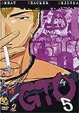 Great Teacher Onizuka Vol. 05 (Episoden 20 - 23) [Alemania] [DVD]