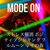 EDM (Deep House Fitness Songs)