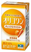 オリゴワン オレンジ&キャロット