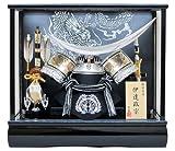 10号シルバー伊達兜ケース飾りYN31312GKC 五月人形ケース(木製弓太刀) 五月人形 銀……