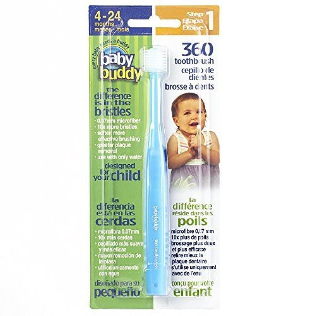 スラックネーピア同時Baby Buddy 360 Toothbrush Step 1, Blue by Baby Buddy [並行輸入品]