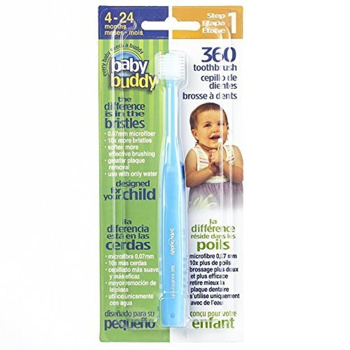 姉妹支店アンドリューハリディBaby Buddy 360 Toothbrush Step 1, Blue by Baby Buddy [並行輸入品]