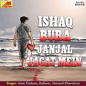 Ishaq Bura Janjal Jagat Mein