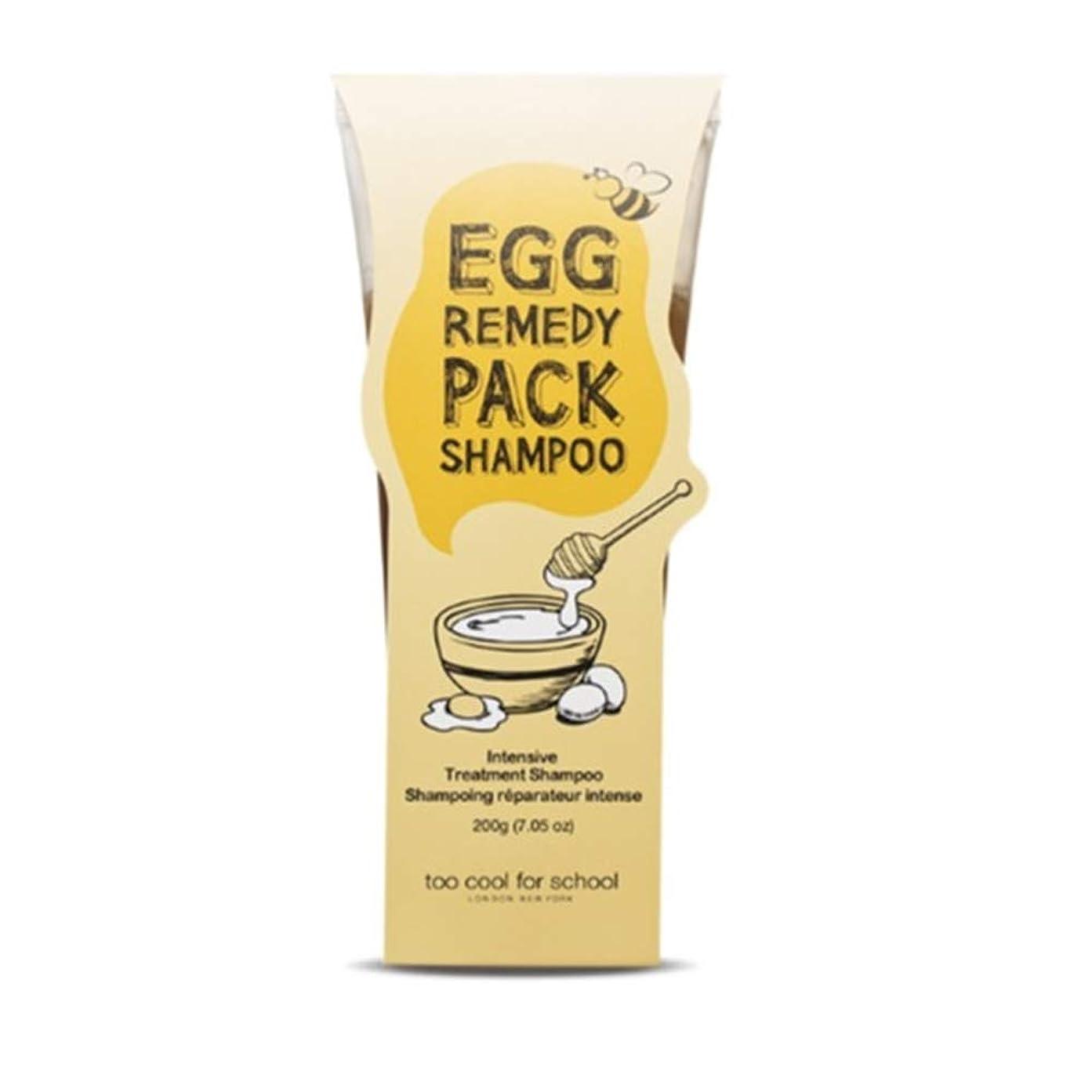 石灰岩計算する唯一too cool for school Egg Remedy Pack Shampoo200g