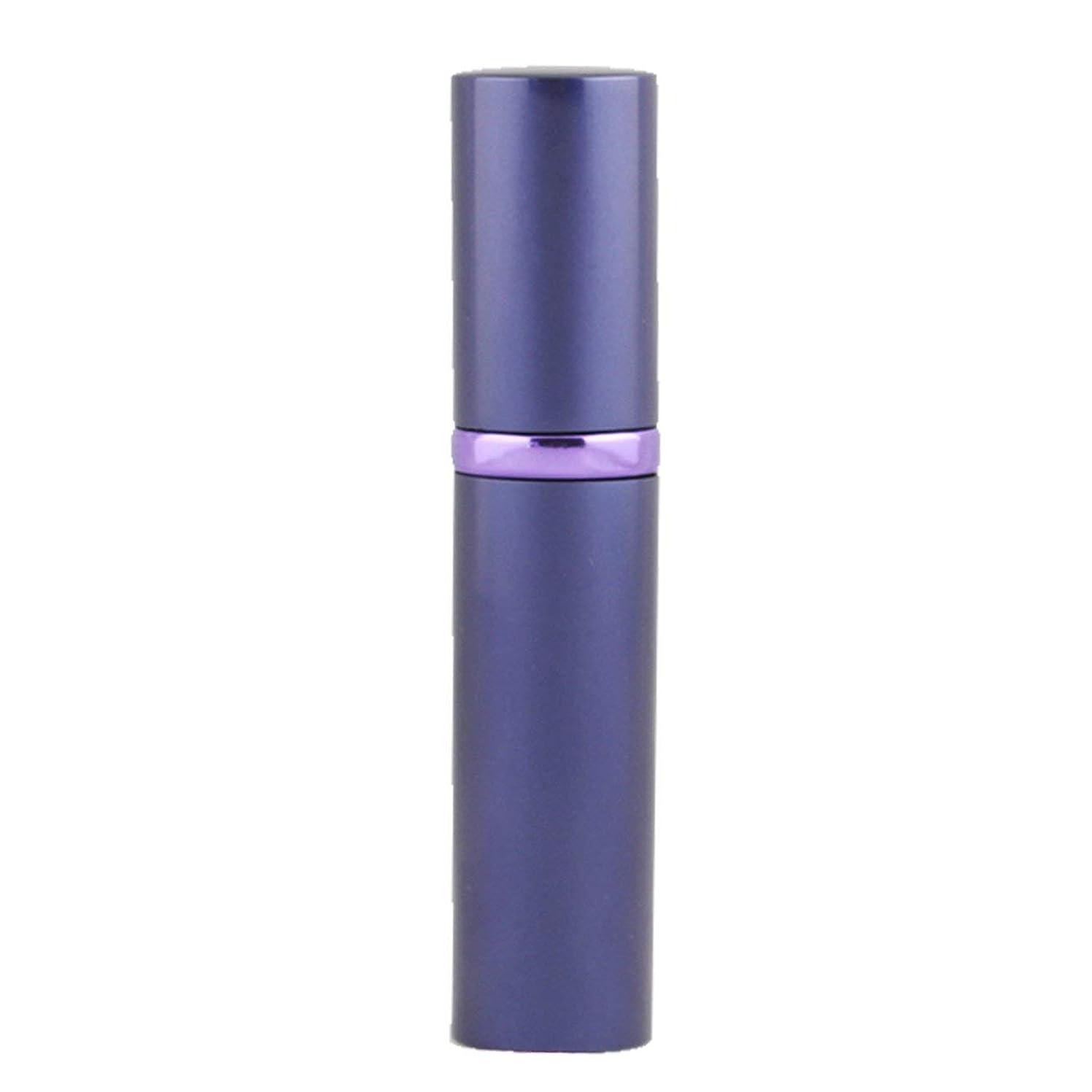 デモンストレーションロースト内陸アトマイザ- 詰め替え ポータブル クイック 香水噴霧器 携帯用 詰め替え容器 ワンタッチ補充 プシュ式 (パープル Purple)