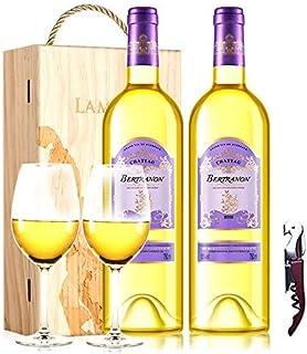 【拉蒙法国原瓶进口】波尔多AOC级 贝哲侬酒庄(珍选)贵腐甜白葡萄酒 双支礼盒装