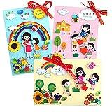 KONGMAODS Kits de fabricación de tarjetas de felicitación para niños, 3 juegos hechos a mano 3D tarjeta de regalo con sobre, regalo artesanal para el día de la madre, el día del maestro