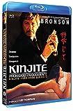 Kinjite: Prohibido en occidente [Blu-ray]