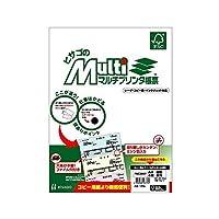 (まとめ買い) ヒサゴ FSC認証 マルチプリンタ帳票 A4 白紙 4面 8穴 100枚入 FSC2007 【×3】