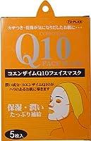 トプラン コエンザイムQ10フェイスマスク 5枚入 ×10個セット