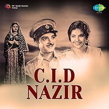 "Kaimuthal Vediyathe (From ""C.I.D Nazir"") - Single"