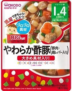 BIGサイズのグーグーキッチン やわらか酢豚(豚肉・鶏レバー入り)