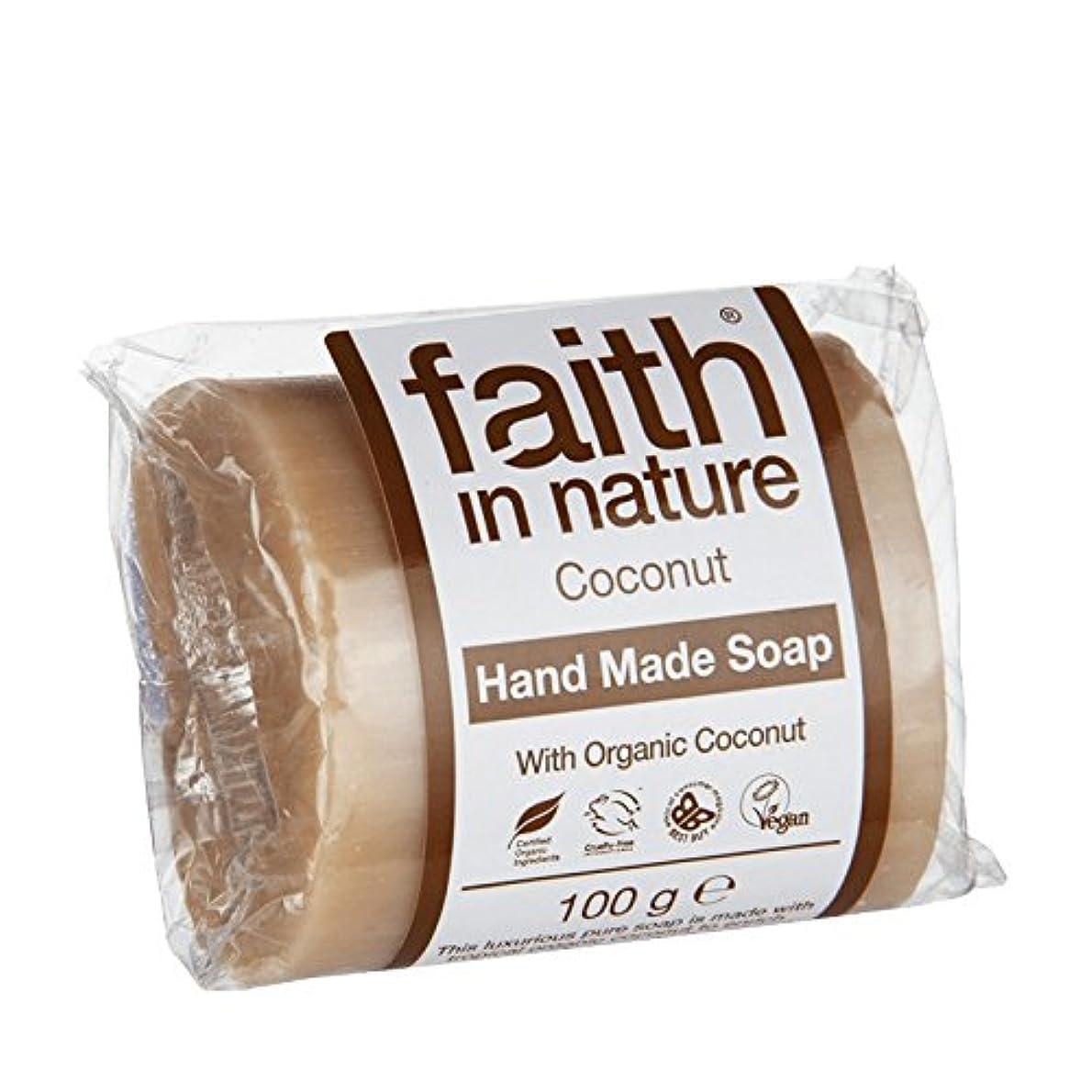 嫌悪比率開発するFaith in Nature Coconut Soap 100g (Pack of 2) - 自然ココナッツ石鹸100グラムの信仰 (x2) [並行輸入品]