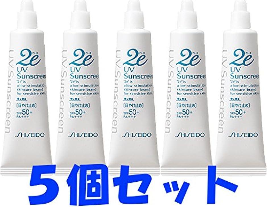 浸漬成長画面【5個セット】資生堂 2e ドゥーエ 日焼け止め 40g