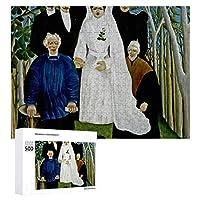 INOV 結婚披露宴そして顕著な犬- ルソー著… ジグソーパズル 木製パズル 500ピース キッズ 学習 認知 玩具 大人 ブレインティー 知育 puzzle (38 x 52 cm)