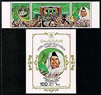 カダフィ大佐/ リビア1979年「緑の書」国際会議3種連刷&小型シート