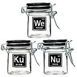 Airtight Glass Herb Stash Jar Set of 3 - Weed, Nugs, and Kush, 1.5oz, 2.5 Inches