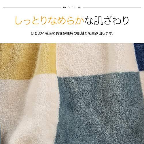 mofua (モフア) 着る毛布 プレミアムマイクロファイバー ルームウェア フード付き 着丈110cm チェック柄 グリーン 484764C9
