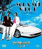 マイアミ・バイス シーズン 3 バリューパック[GNBF-3014][DVD]