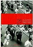 25 Años De Encierros En Pamplona. 1980 - 1992