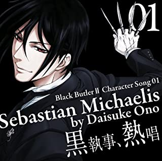 Best kuroshitsuji character songs Reviews