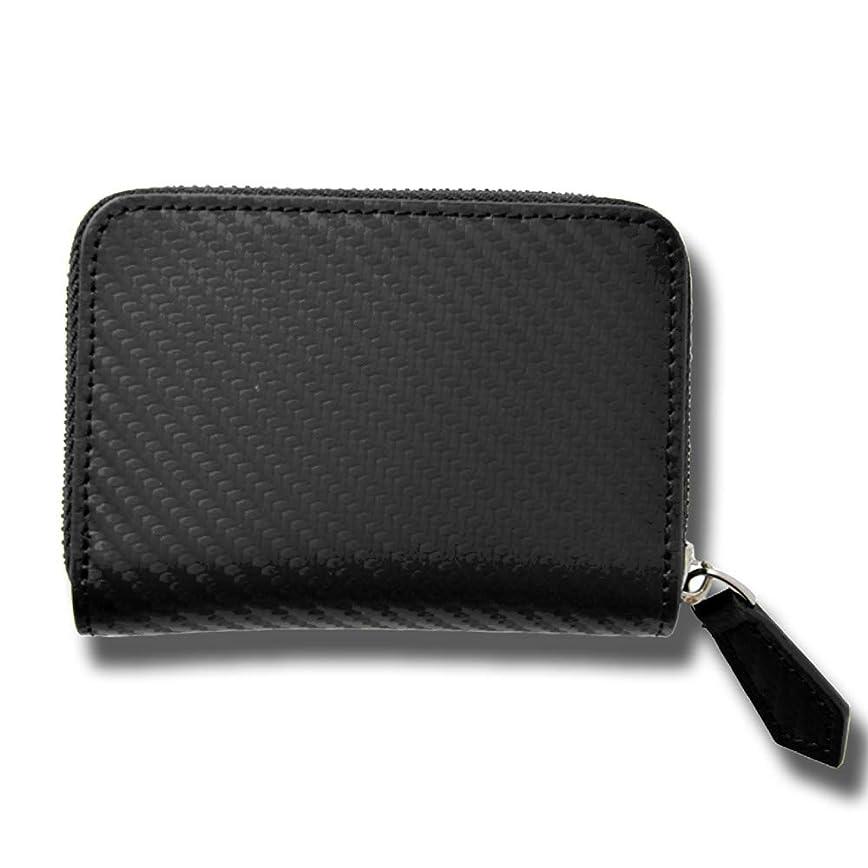 強化天の提案牛革 コインケース キーケース メンズ カーボンレザー コンパクト ミニ財布 カードケース 本革 レディース ユニセックス