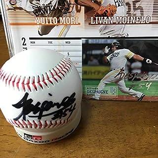 福岡ソフトバンクホークス 54 アルフレド・デスパイネ 外野手の直筆サインボール &銀箔サインカード付きです。...