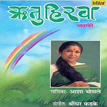 Ritu Hirwa (Bhav Geet)