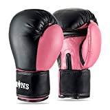 Ladies Boxing Gloves - Mma Sparring Punch Bag Training Pink Mitts (Injection Mould Pink, 6oz)
