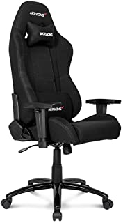 AKRacing Core Series EX-Wide Gaming Chair with Wide Seat, High and Wide Backrest, Recliner, Swivel, Tilt, Rocker and Seat ...