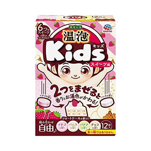 温泡 キッズ ( ONPO Kids ) スイーツ編 入浴剤 12錠入 入浴剤 子供 イチゴ バニラ バナナ チョコ