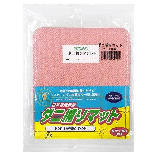 ニッケン ダニ捕りマット 小2枚組 ピンク